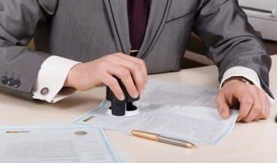 Справка по требованию с места работы