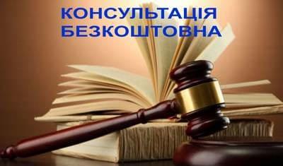Консультация юриста по займам екатеринбург