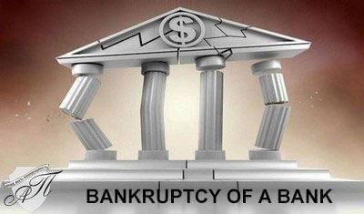 банки приближающиеся к банкротству
