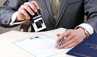 Регистрация ооо под заказ ооо уроки бухгалтерии для начинающих